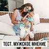 разместить рекламу в блоге Юлия Горбатько