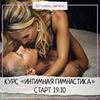 фото на странице Анастасия fitmama_marafon