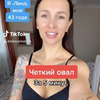 реклама на блоге Елена Риндыч