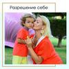 реклама в блоге Виктория Филиппова