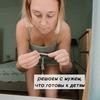 реклама в блоге Александра Никулина