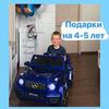 заказать рекламу у блогера Анастасия nastya_pro_skidki_