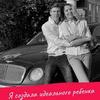 реклама в блоге Евгения Машко