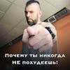заказать рекламу у блогера Артем Дорученко