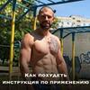 фотография Артем Дорученко