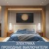 лучшие фото Александр Гришаев