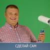 фото Александр Гришаев
