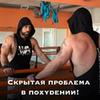 фото на странице Артем Дорученко