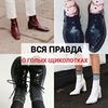 заказать рекламу у блогера Ирина Каховская