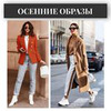 реклама в блоге Татьяна Базлова
