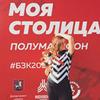 новое фото Вера Иванова