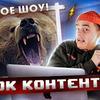 разместить рекламу в блоге Олег Романенко
