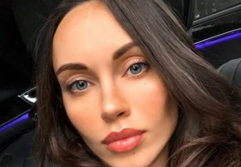 Блогер екатерина Иванова-Ковалевская