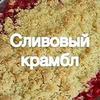 разместить рекламу в блоге retsepty_za_minutu