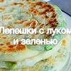 реклама в блоге retsepty_za_minutu