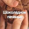 реклама у блогера retsepty_za_minutu