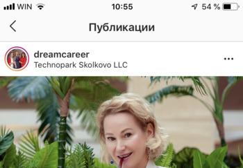 Блогер Виктория, Ольга, Екатерина dreamcareer