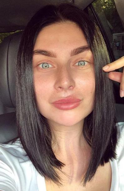 Блогер Анастасия Жемчуг