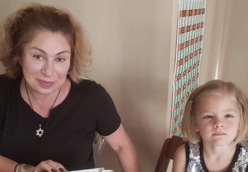Блогер Симона