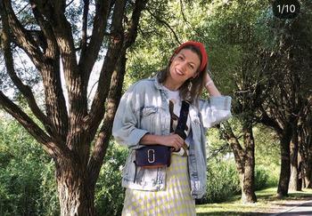 Блогер Ирина Каховская