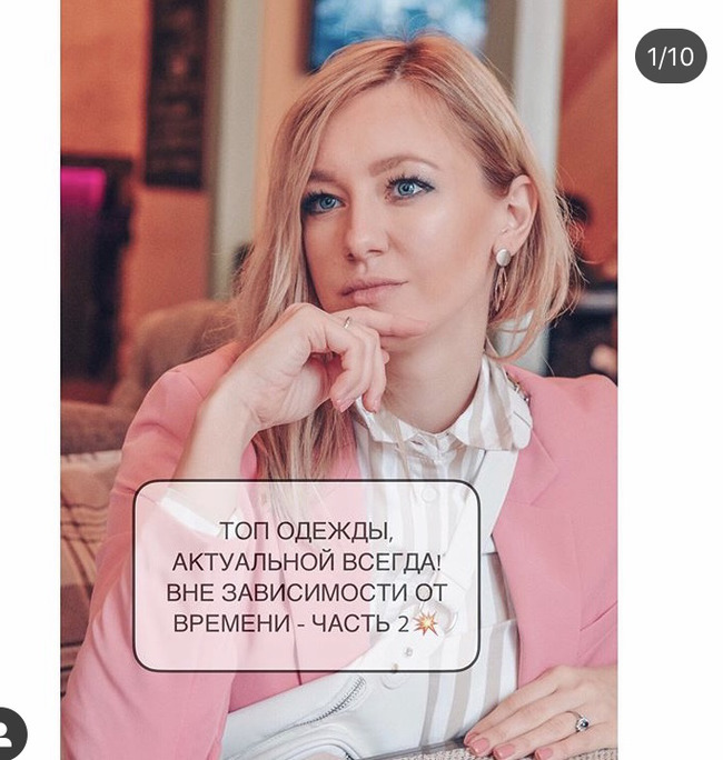 Блогер Мария Рыбальченко