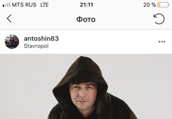 Блогер Роман Антошин