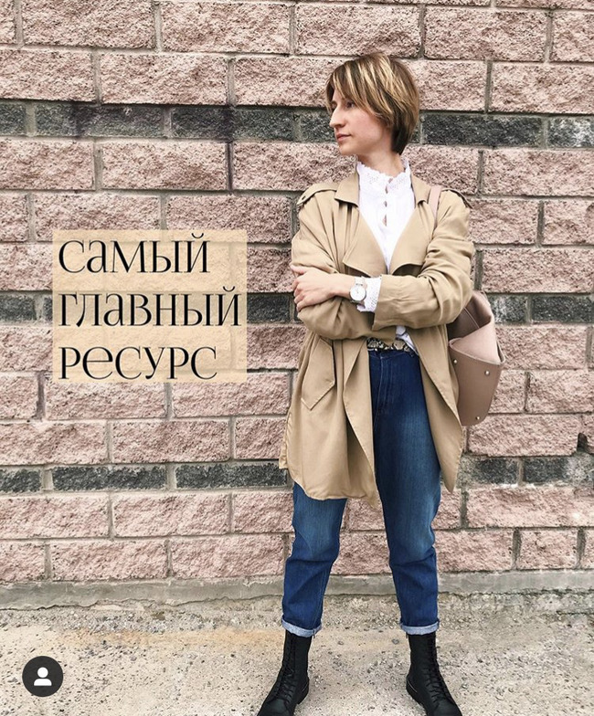 Блогер Светлана Рыжкова