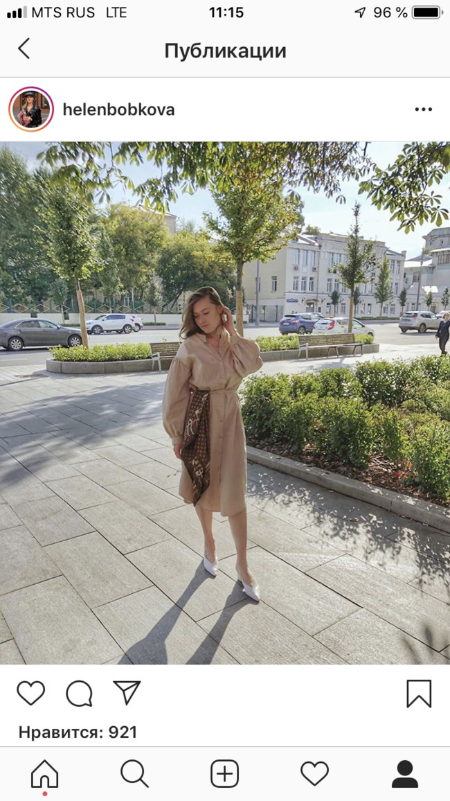 Блогер Елена Бобкова
