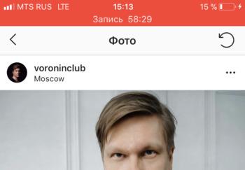 Блогер Алексей Воронин