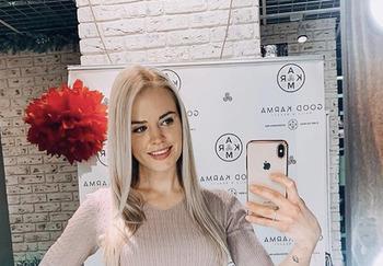 Блогер Алена Хеппи мама