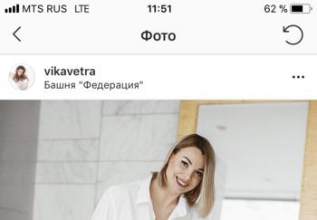 Блогер Виктория Ветрова