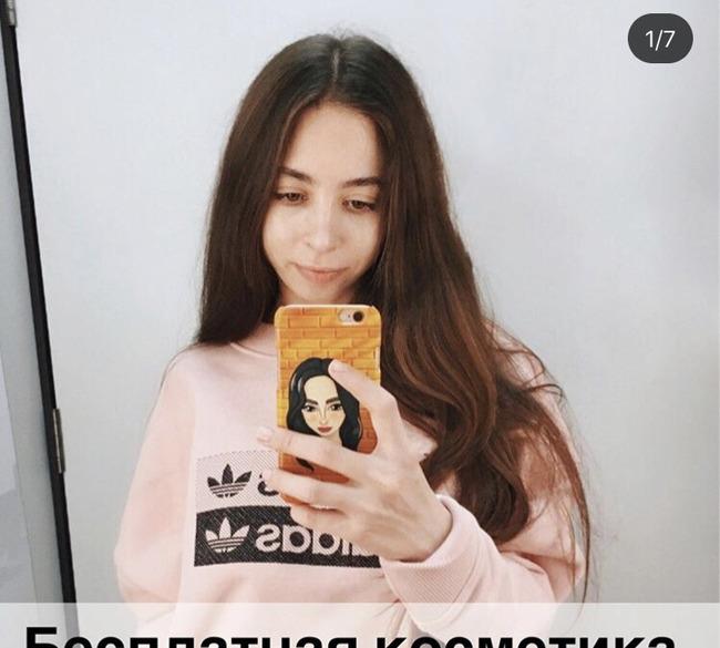 Блогер Лилия Acne no