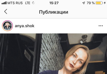 Блогер Анна Мун