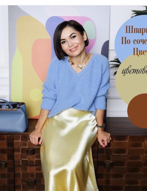 Блогер Екатерина katerinavonlieb
