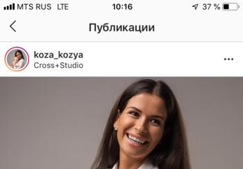Блогер mom_kozya