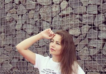 Блогер Юлия О скидках