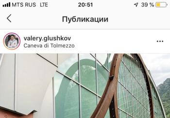 Блогер Валерий Глушков