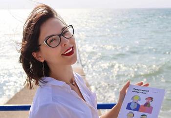Блогер Мария Синюкова