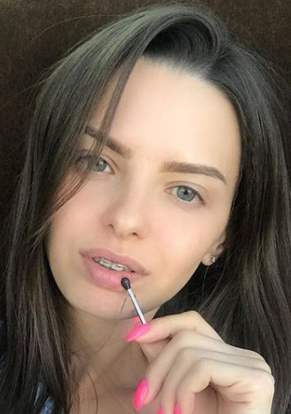 Блогер Алена Уральская