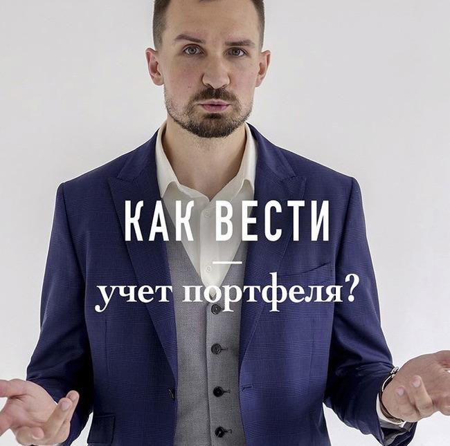 Блогер Дмитрий Толстяков