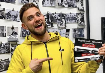Блогер Александр Галичкин
