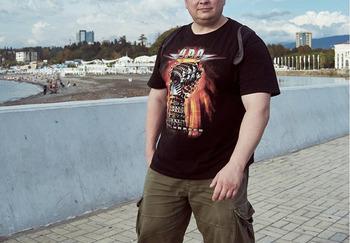 Блогер Максим Кислицин