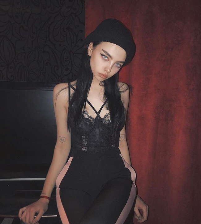 Блогер Анастасия Горбатова