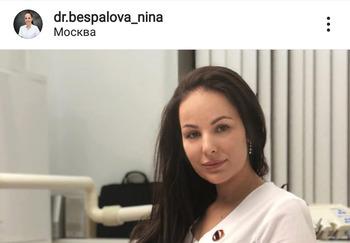 Блогер Нина Беспалова