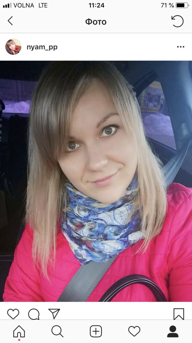 Блогер Мария Пп