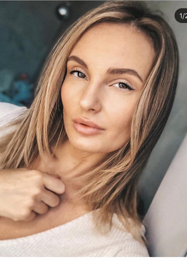 Блогер Анастасия Петрова