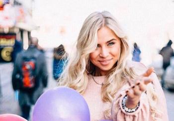 Блогер Алина Трофимова