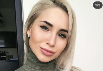 Блогер Стася Кисолда