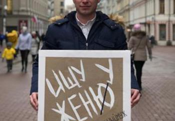 Блогер Константин Машковцев