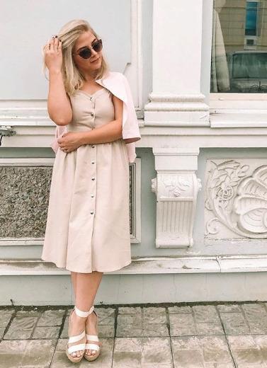 Блогер Алена Главинская